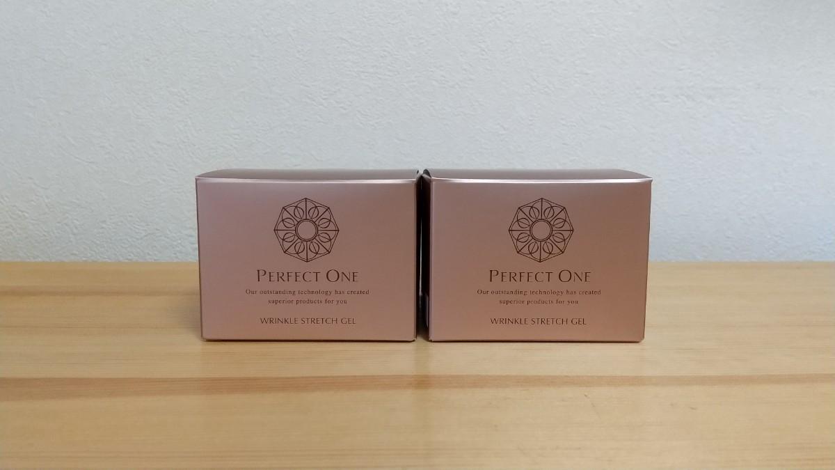 新品 2個 パーフェクトワン 薬用リンクルストレッチジェル 50g  新日本製薬 美容液 オールインワンジェル