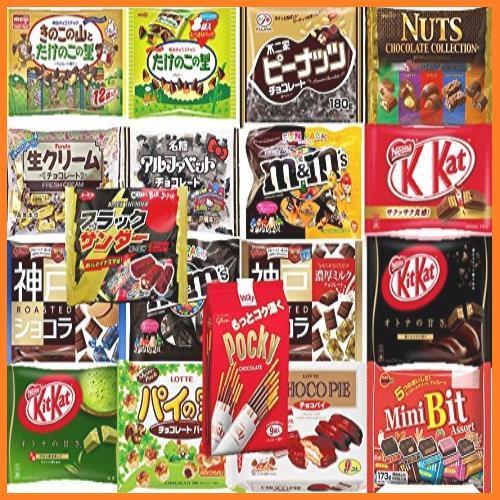 送料無料* お徳用袋 各1袋 詰め合わせ 6種類 チョコレート・チョコレート菓子 お買い得_画像1