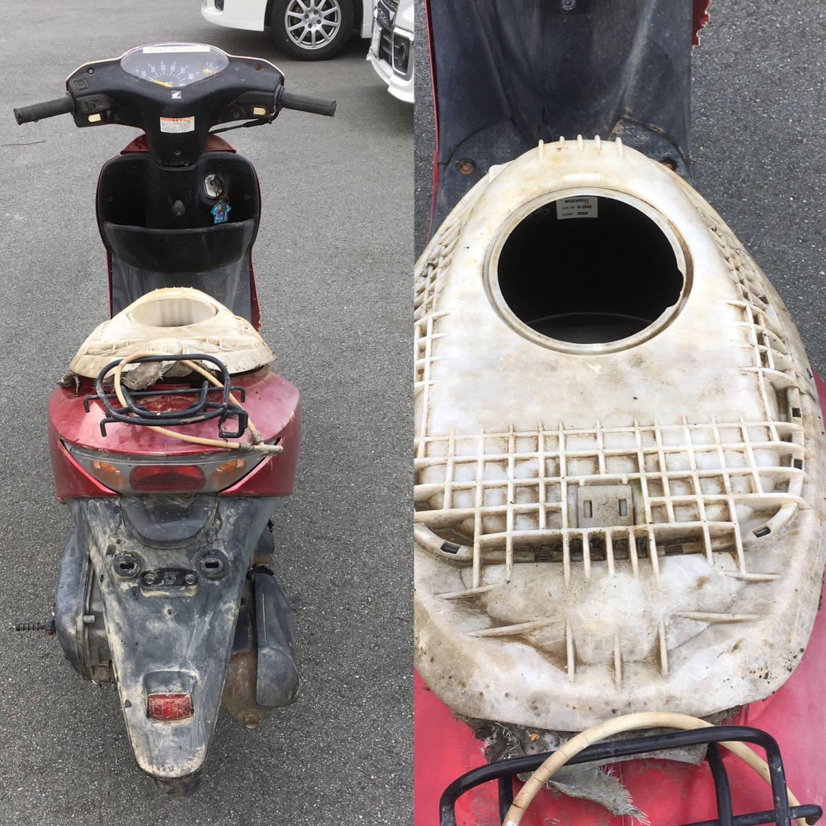 「ホンダdioAF61E原付 中古ジャンク 部品取り」の画像3