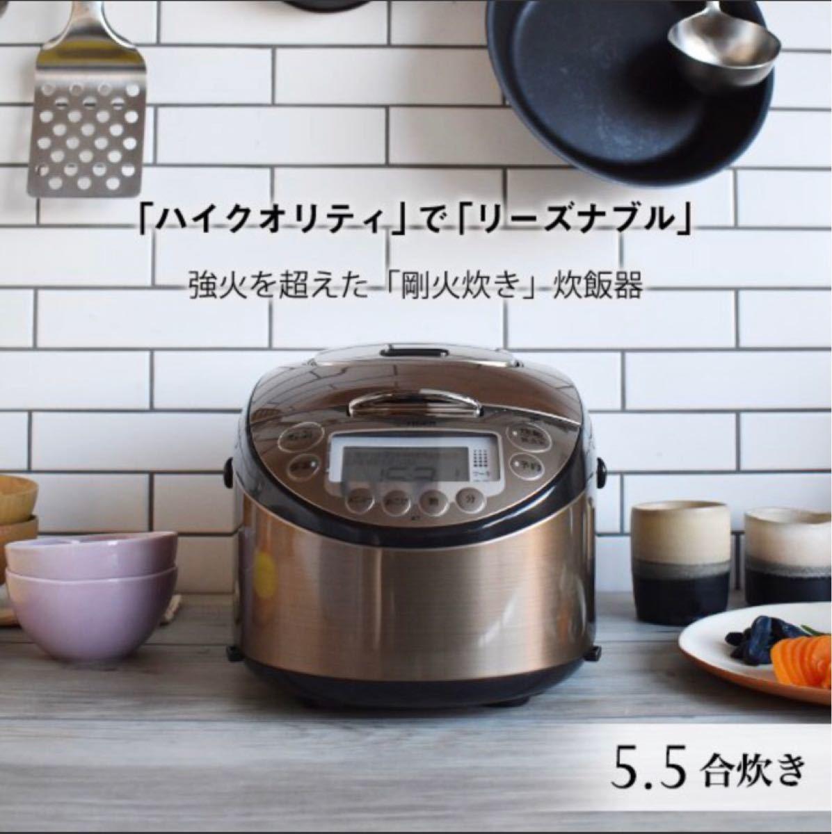 値下げ!タイガー魔法瓶(TIGER) 炊飯器 5.5合 IH 炊き分けメニュー10種搭載 JKT-P100-TK ダークブラウン