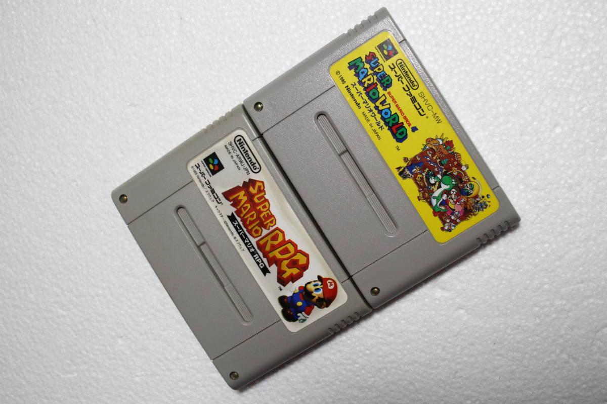 スーパーファミコンソフト まとめて2個セット スーパーマリオワールド/スーパーマリオRPG