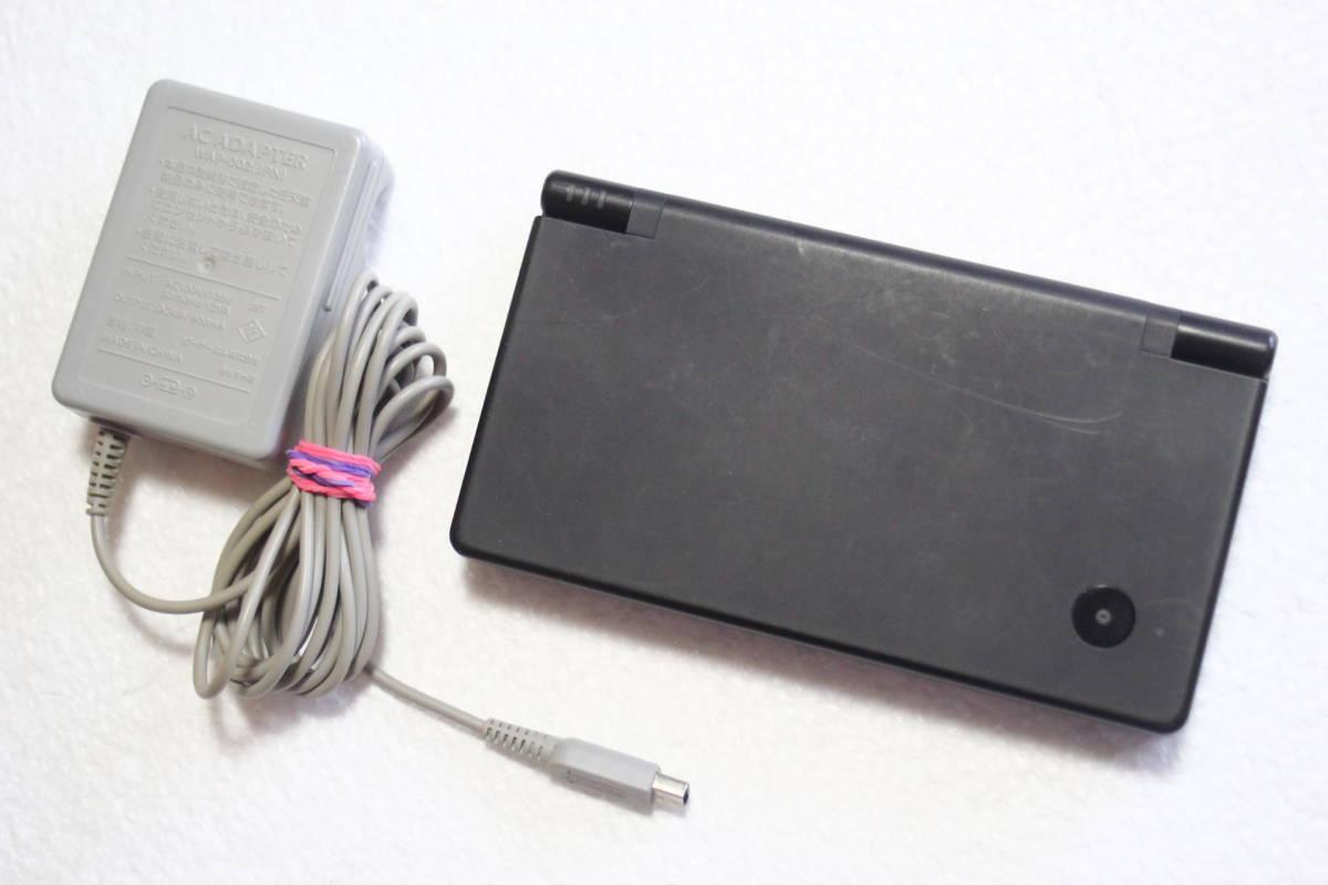 ニンテンドーDSi本体セット ブラック 充電器/タッチペン付属 985