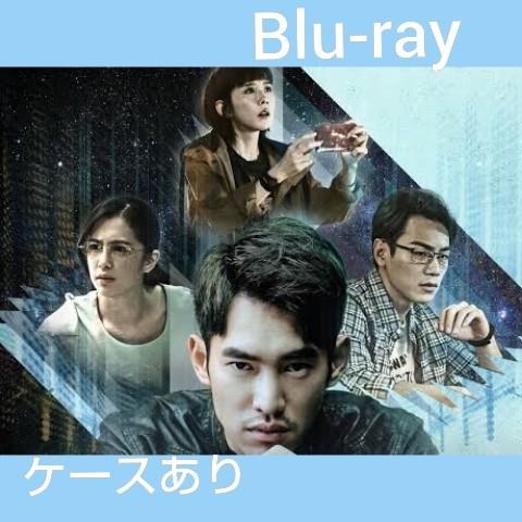 中国ドラマ 未来モール 全話 Blu-ray