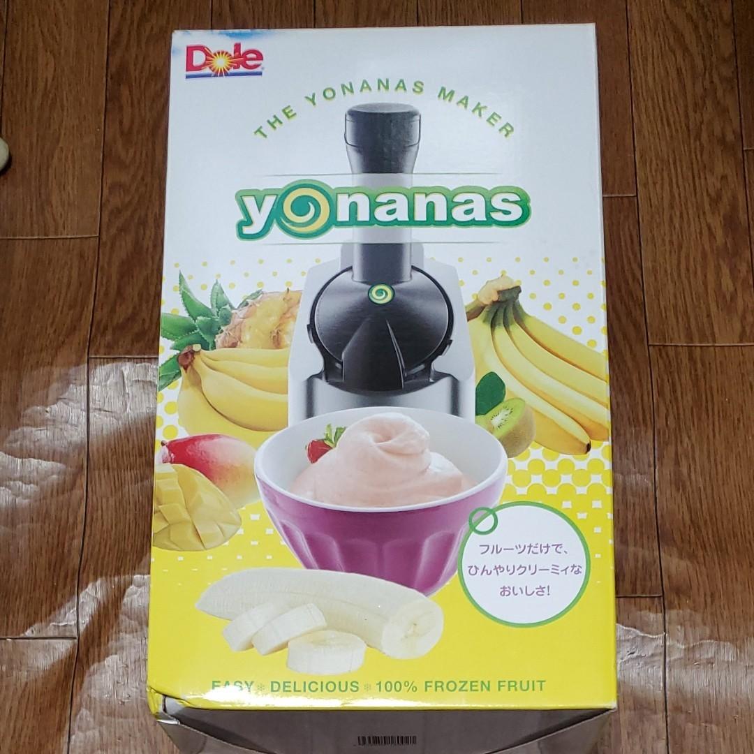 Dole yonanas ヨナナスメーカー 冷凍フルーツをドロップ&スカッシュ!