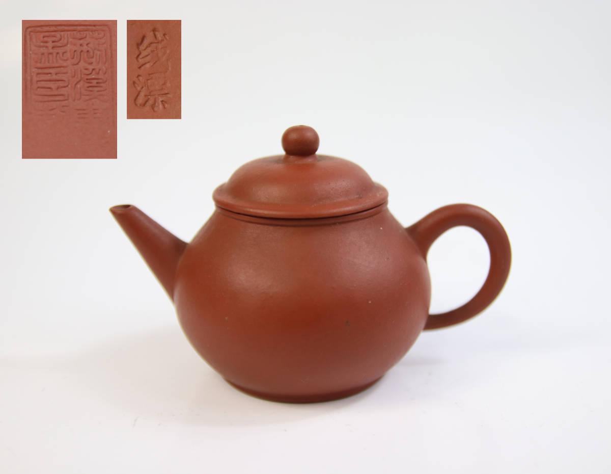 0119 唐物 朱泥急須 水平 荊渓恵孟臣 線漂 中国宜興 紫砂 茶道具