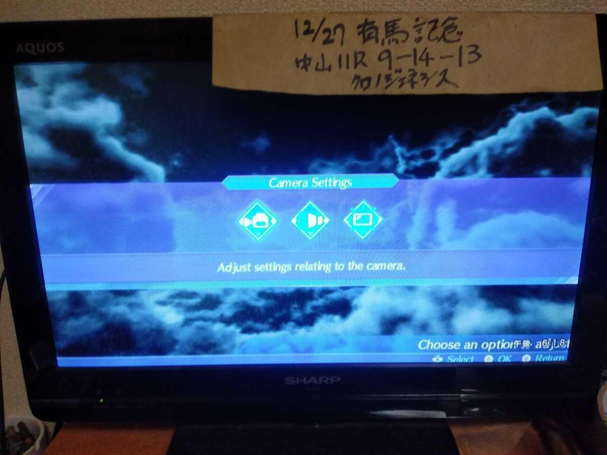 NINTENDO SWITCH ソフト 北米版 2本セット ジャストダンス2020(日本語対応) ゼノブレイド2(未対応) / ニンテンドー スイッチ まとめ売り