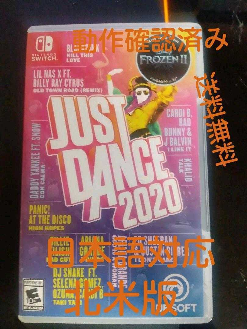 NINTENDO SWITCH ソフト 北米版 ジャストダンス2020 日本の本体とアカウントで日本語動作確認済み/ ニンテンドー スイッチ 任天堂 送料無料