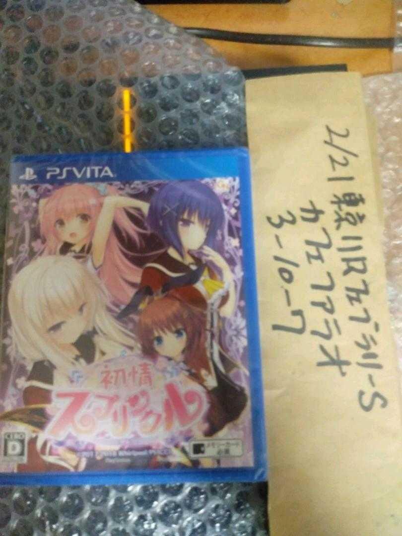 PlayStation Vita ソフト 初情スプリンクル 新品未開封 / ヴィータ ビータ 美少女 ゲーム ギャルゲ 即決 送料無料 ご入金翌日までに発送