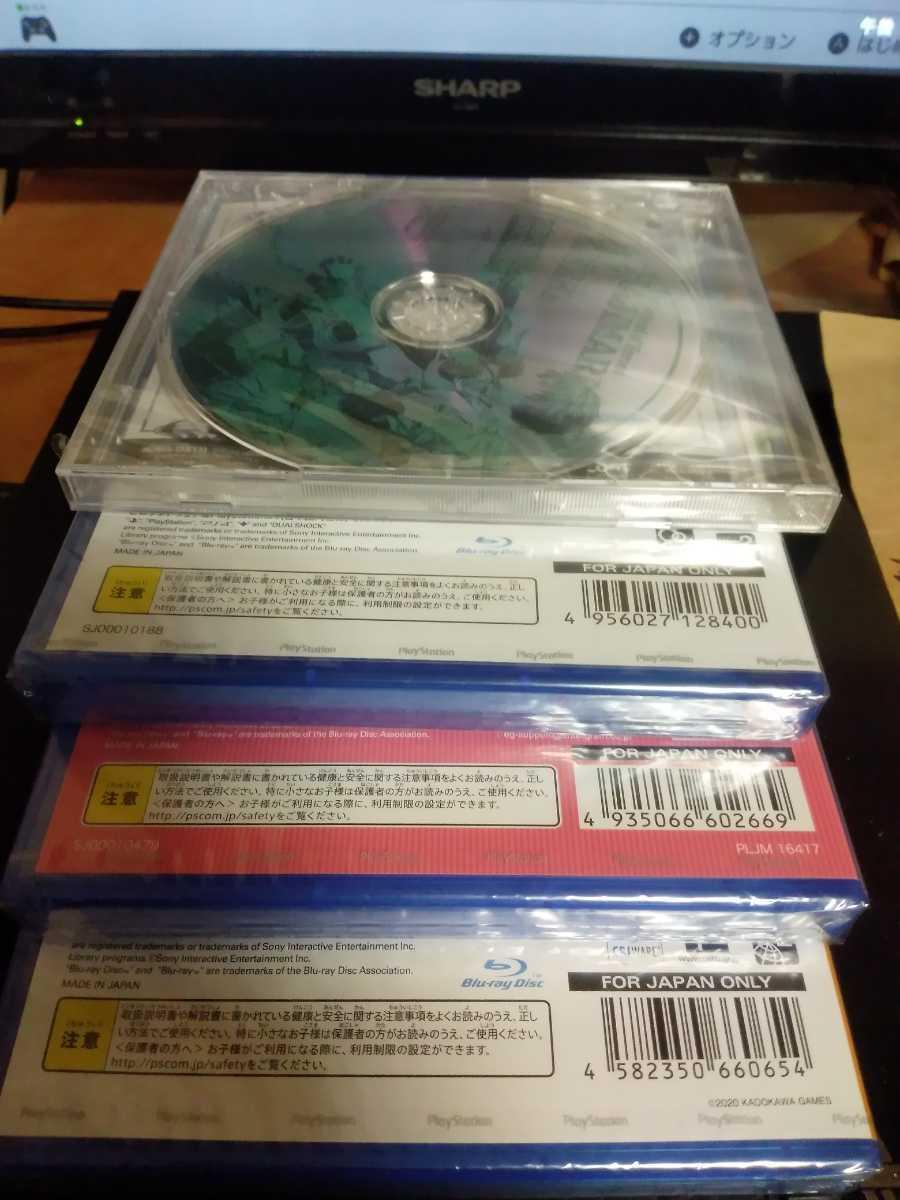 新品未開封 PlayStation4 ソフト 3本セット LoveR Kiss 英雄伝説 創の軌跡 りゅうおうのおしごと / PS4 プレステ4 まとめ売り 送料無料