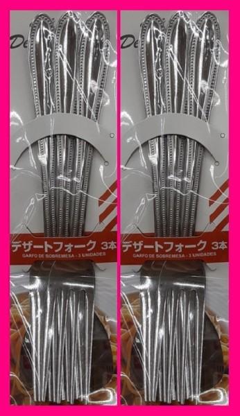 【送料無料:フォーク:6本】◆可愛い フォーク:17cm 未使用品:6個 ファミリーにおすすめ カトラリーセット スプーン キャンプ アウトドア