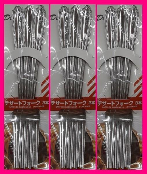 【送料無料:スプーン:6本】◆可愛い :17cm カレースプーン:6個 ファミリーにおすすめ カトラリーセット フォーク キャンプ アウトドア