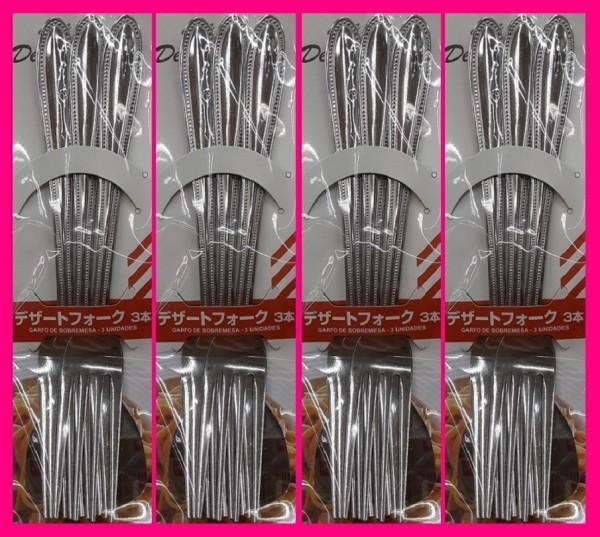 【送料無料:スプーン12本】★可愛い 17cm 未使用品:12個 ファミリーにおすすめ カトラリーセット スプーン キャンプ アウトドア