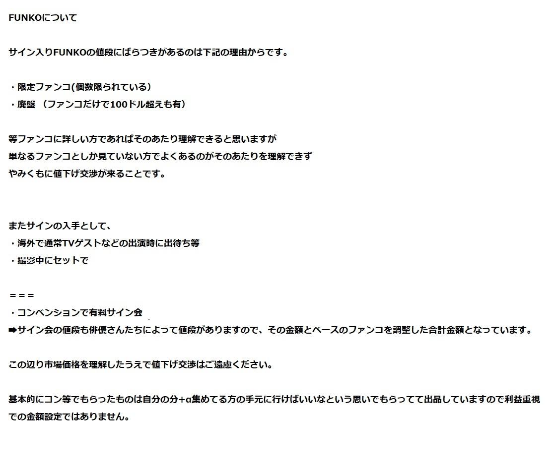 ◆(直筆 サイン )日本未入荷 FUNKO POP TWD ウォーキングデッド ドワイト 限定ファンコ◆