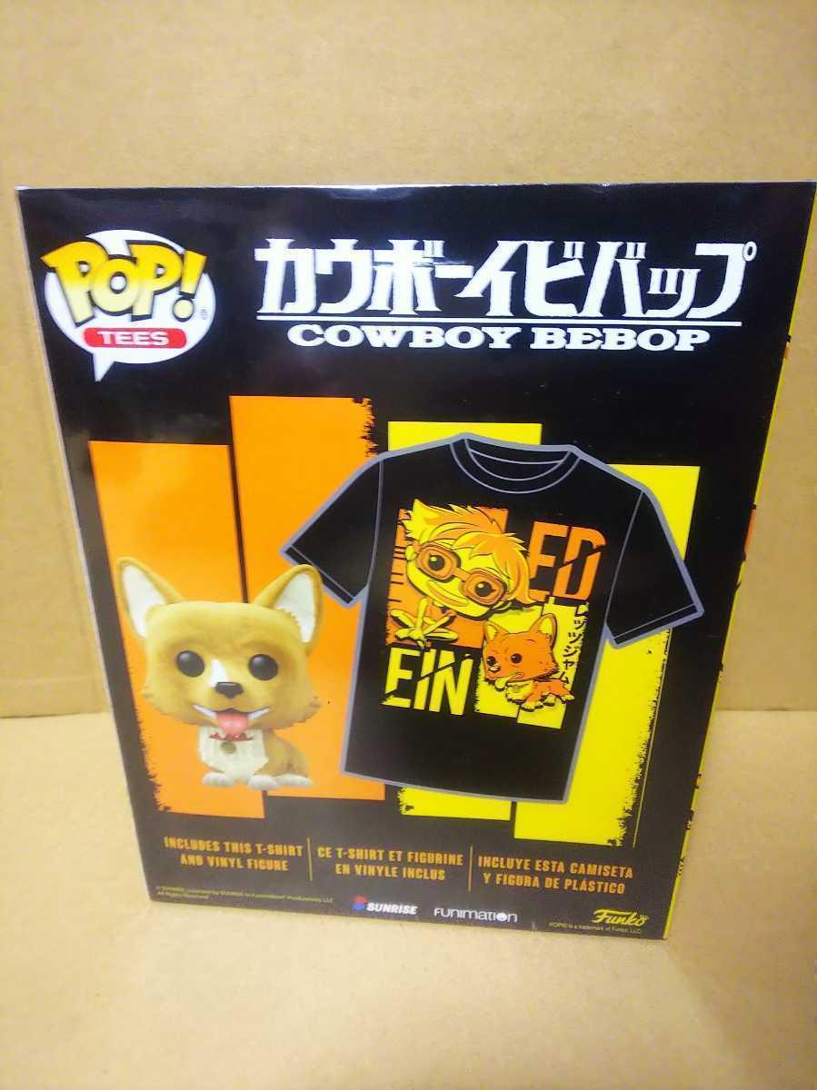 FUNKO POP NYCC2020限定 カウボーイビバップ アイン エド Tシャツ フィギュア コーギー ソフビ サムライチャンプルー_画像5