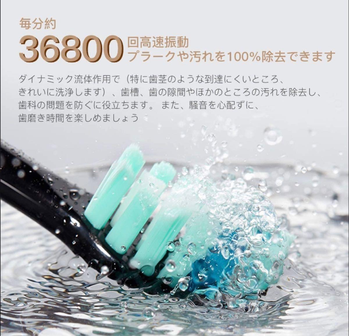 未使用電動歯ブラシ ハブラシ APIYOOP7 音波歯 USB ワイヤレス充電