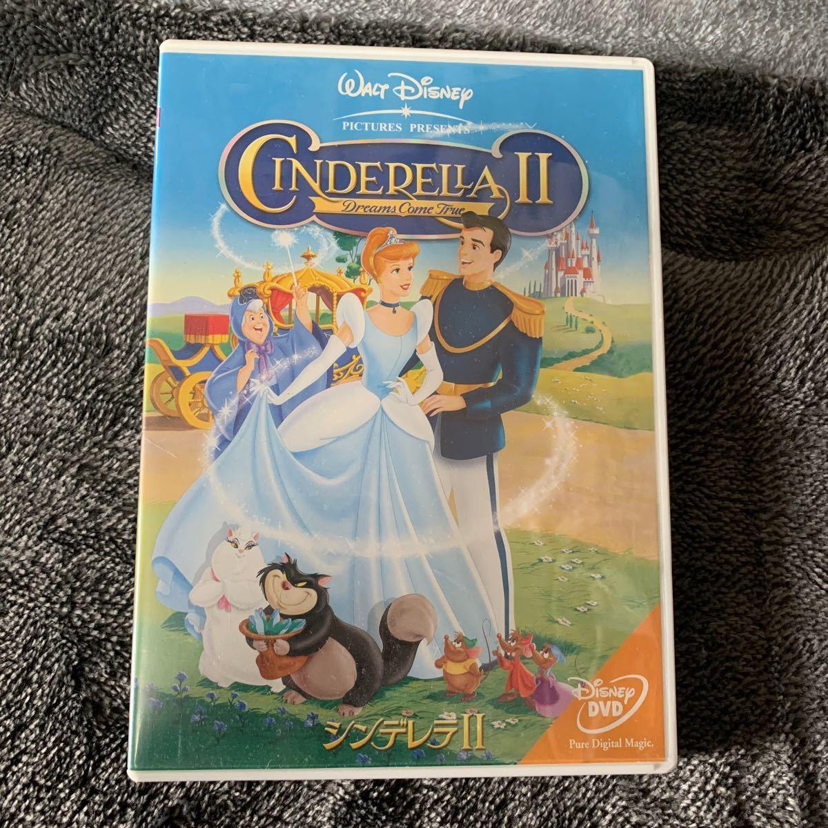 シンデレラ II (ディズニー)DVD