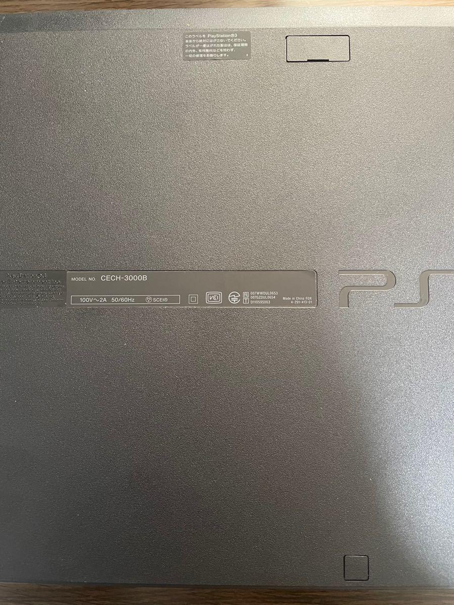 プレイステーション3+トルネ USBハブ、HDMIケーブル付 SONY PlayStation3 CECH-3000B 320GB