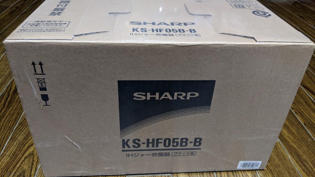 新品 シャープ SHARP IHジャー炊飯器 3合 PLAINLYシリーズ 匠の火加減 ブラック KS-HF05B-B