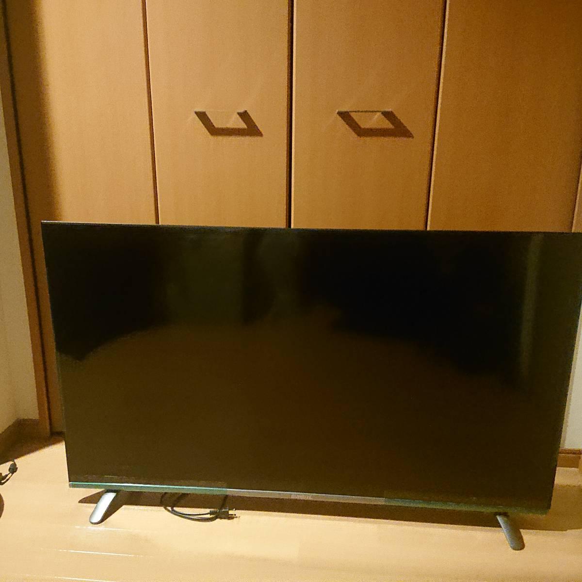 SUNRIZE 4Kフレームレステレビ  [50インチ]_画像1