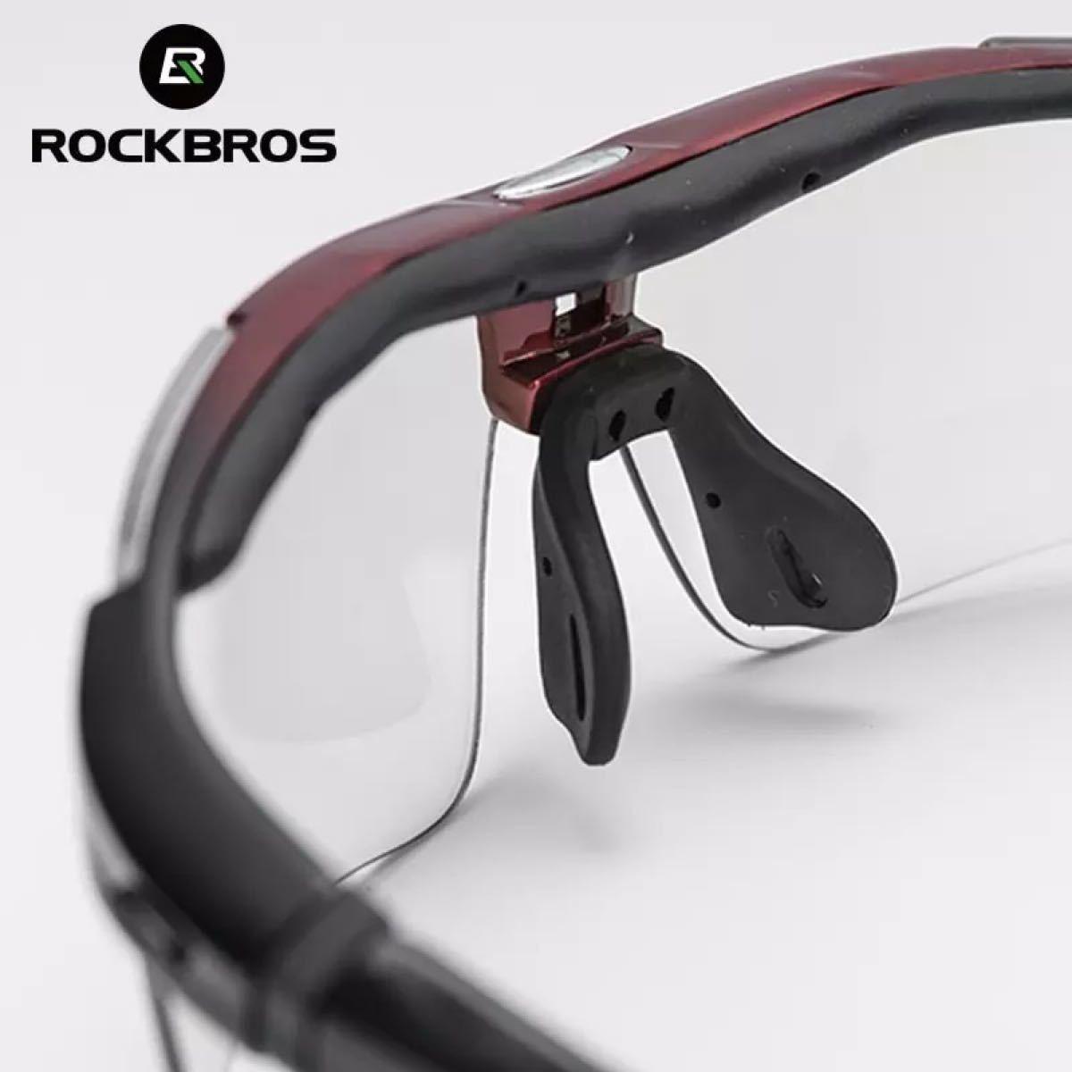 スポーツサングラス 偏光レンズ 交換レンズ 超軽量 ロックブロス 黒色