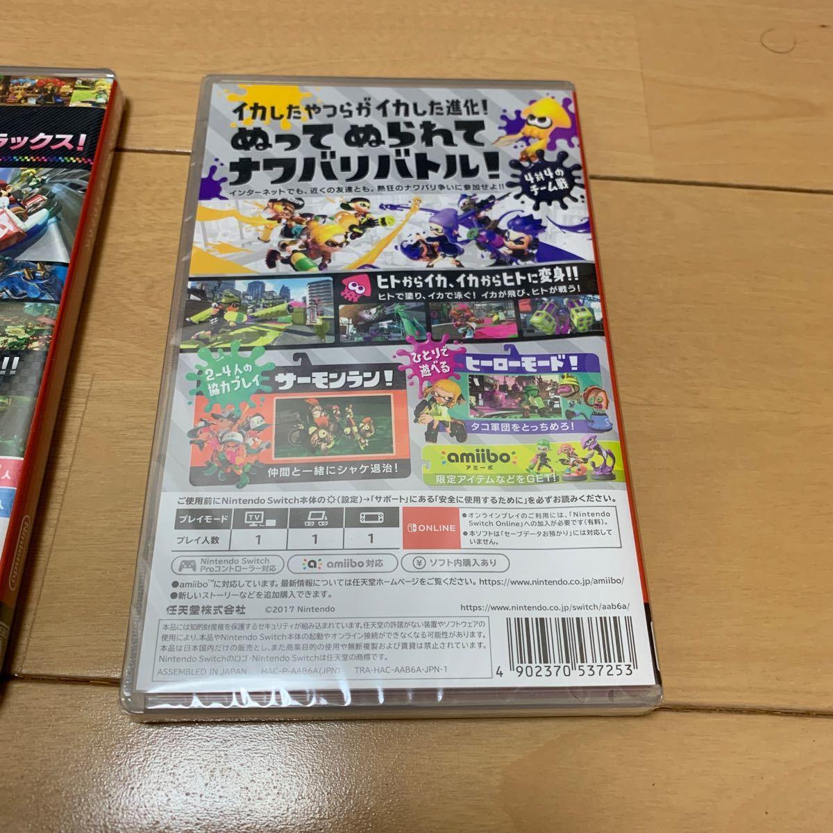 未開封 Nintendo Switch スプラトゥーン2 マリオカート8デラックス 二本セット