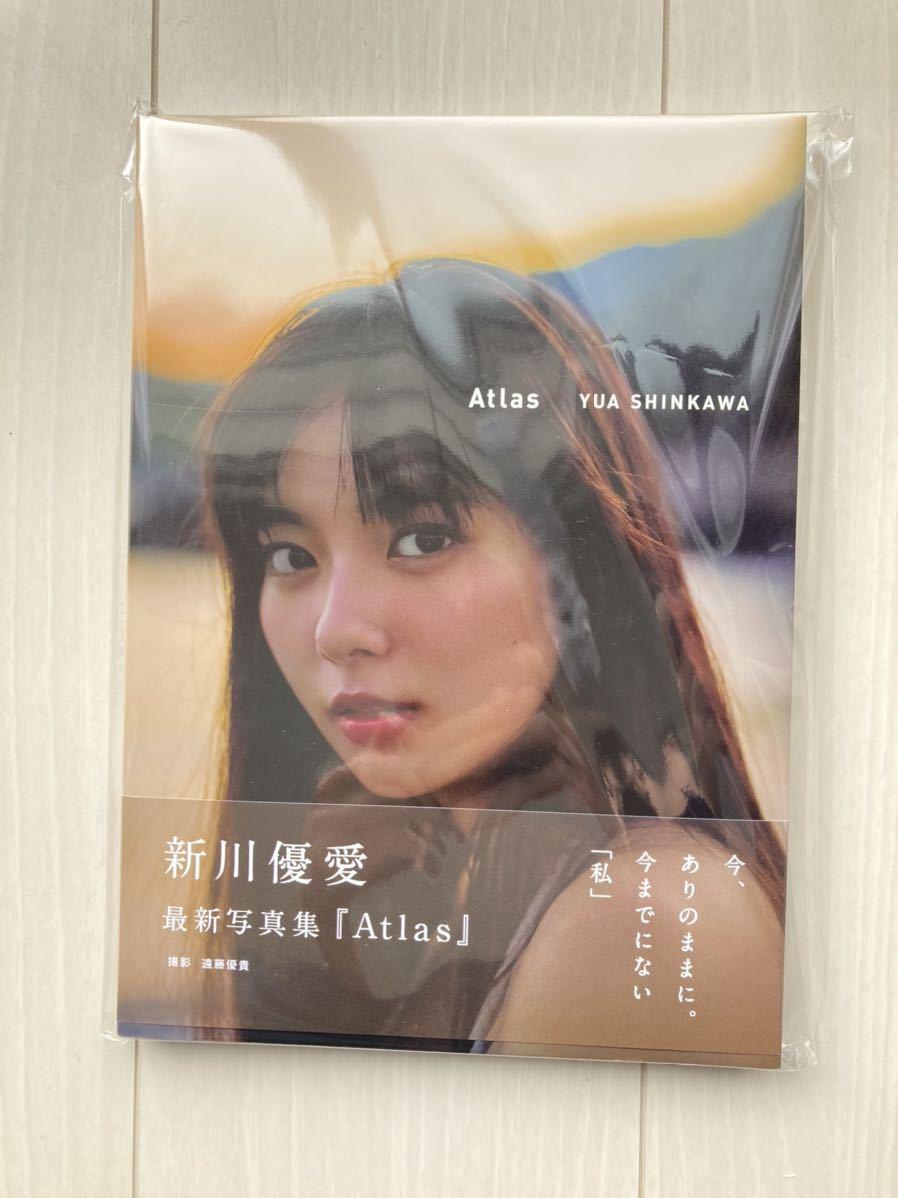 【初版・帯付き】新川優愛 写真集 「Atlas」