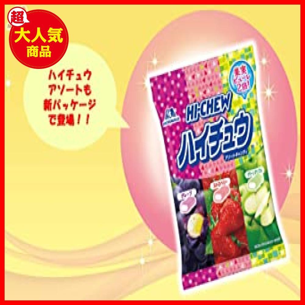 【新品最安!】森永製菓 ハイチュウアソート 94g×6袋_画像3