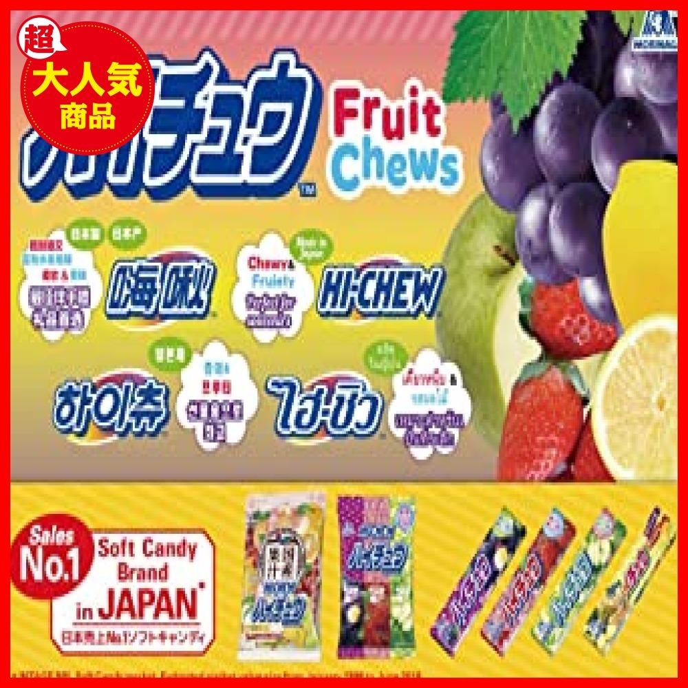 【新品最安!】森永製菓 ハイチュウアソート 94g×6袋_画像4
