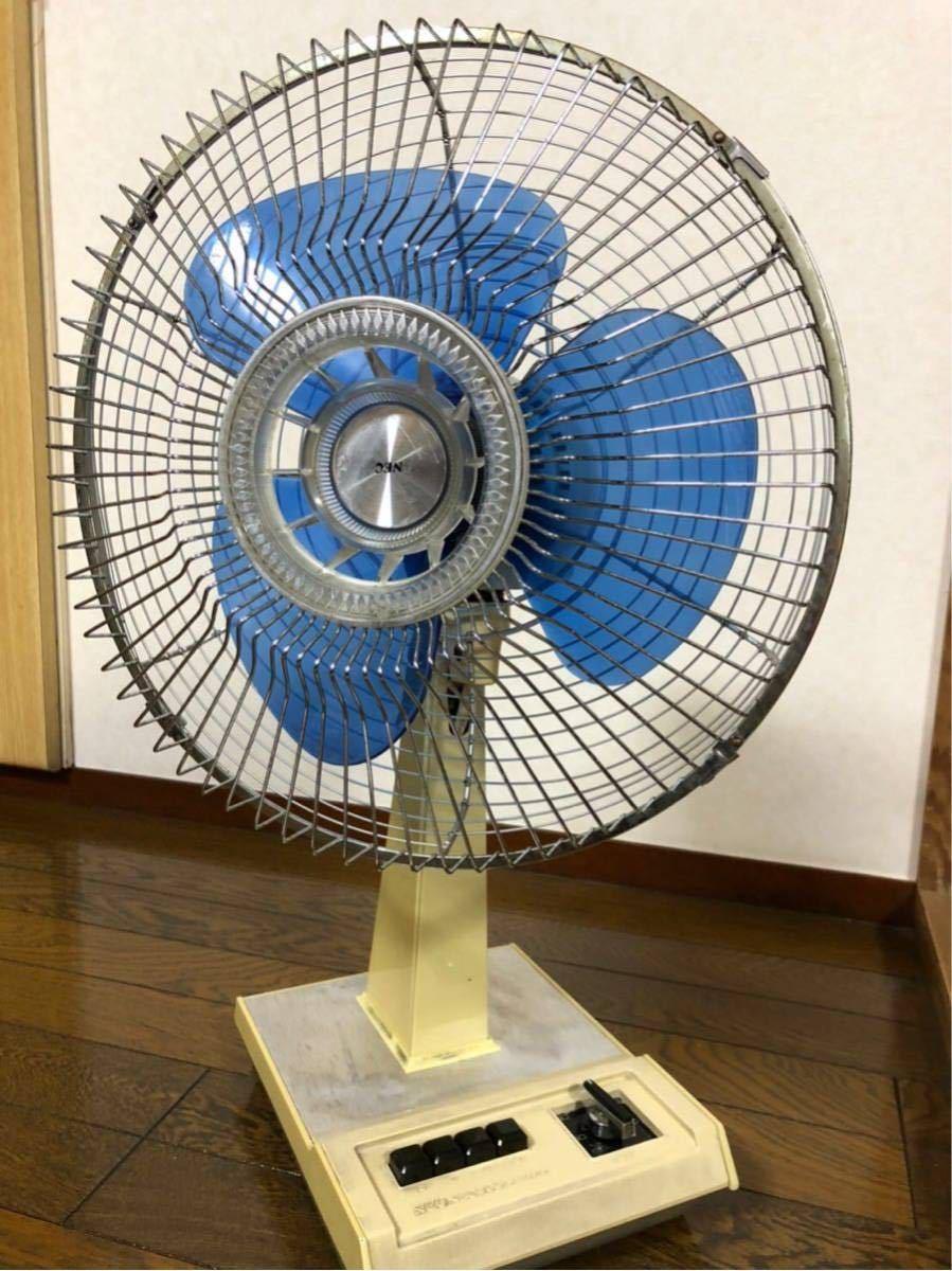 扇風機 レトロ レトロ扇風機 昭和レトロ アンティーク TOSHIBA ナショナル NEC neocool nf-30tg ブルー_画像1