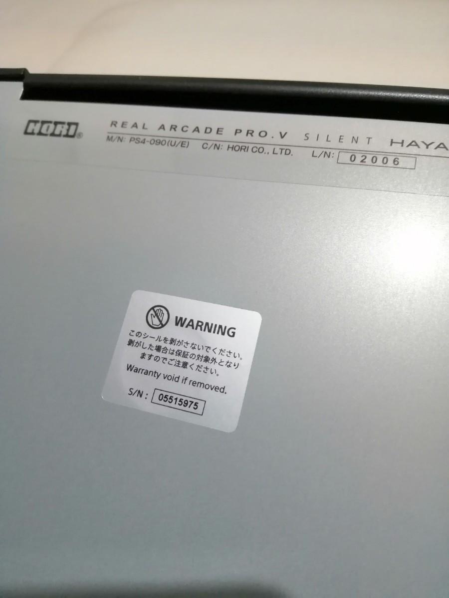 【美品/中古】リアルアーケードPro.V サイレント HAYABUSA for ps4・ps3・PC