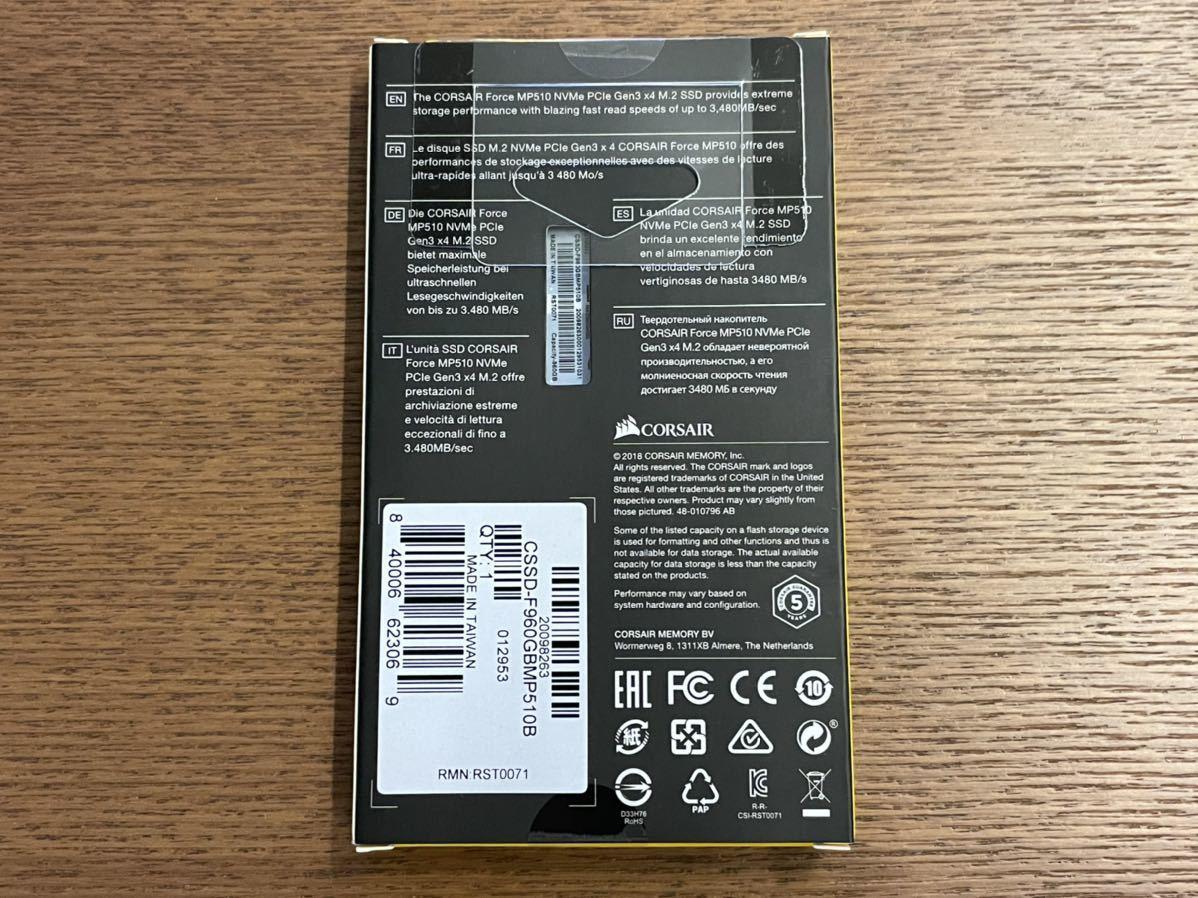 送料無料 新品未開封 Corsair 内蔵SSD Force Series MP510 960GB NVMe PCIe Gen3 x4 M.2 SSD CSSD-F960GBMP510B