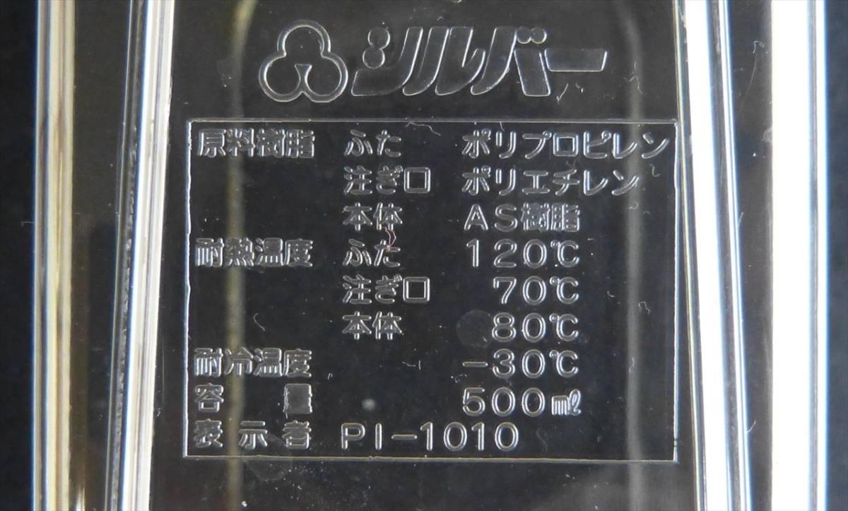 ★ 調味料入れ 5個まとめ売り 日本製 イワキガラス2個 ★_画像9