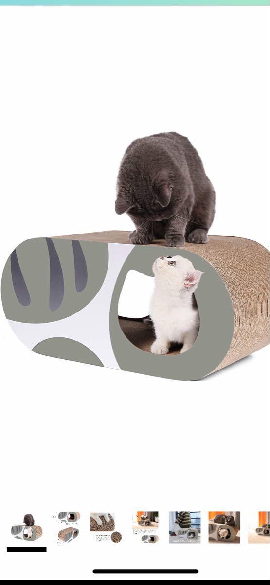 猫 爪とぎ 爪研ぎ つめとぎ ねこ 猫 トンネル 猫ベッド ハウス 高密度 ストレス解消 家具破壊防止58×25.5×25.5cm