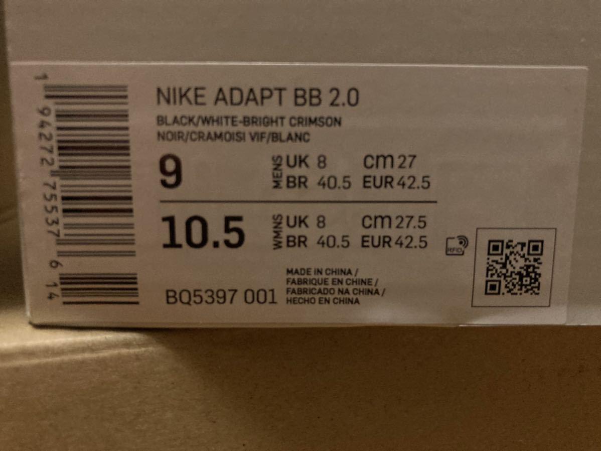 新品未開封 NIKE ADAPT BB2.0 BLACK MAG ナイキ アダプトBB2.0_画像2