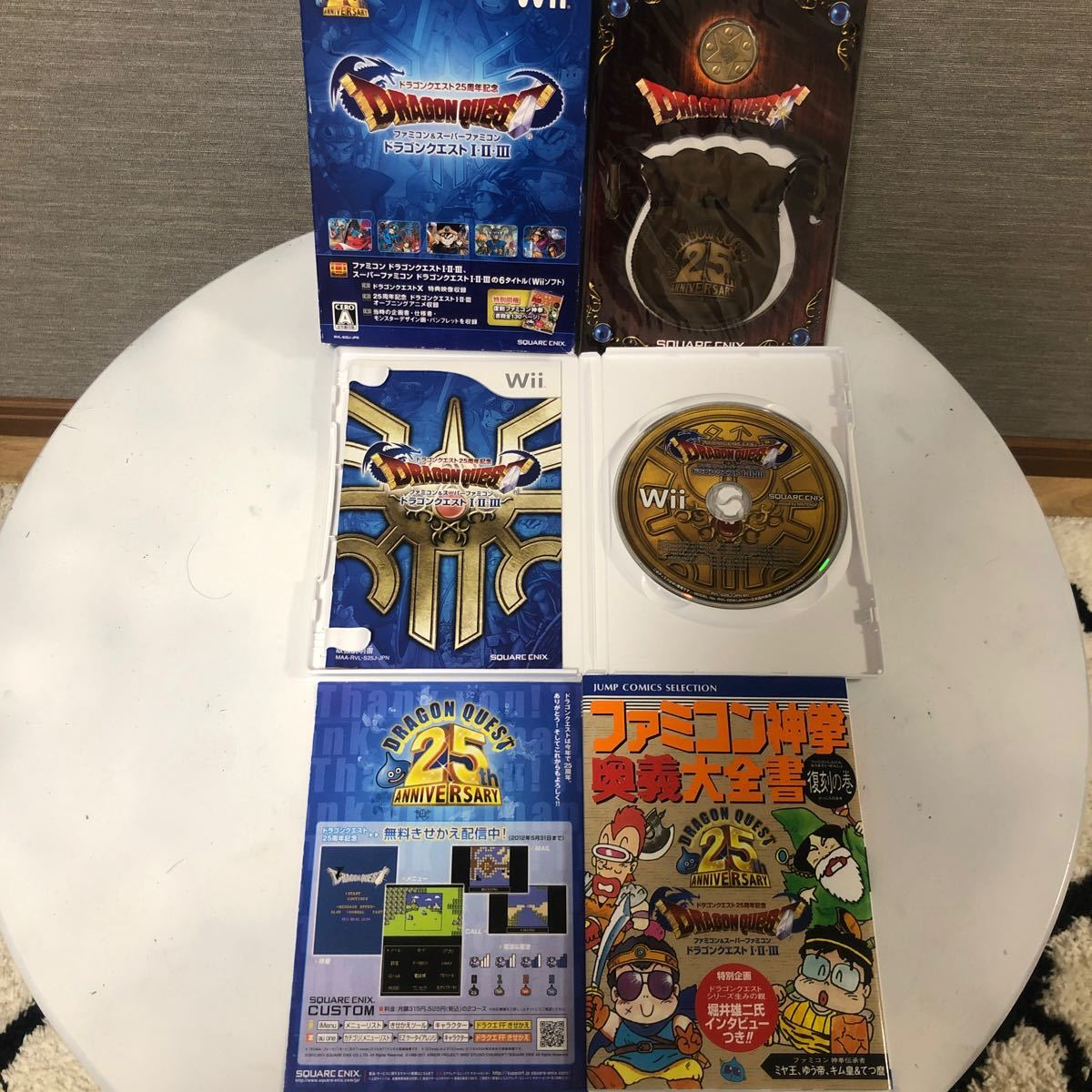 ドラゴンクエスト ドラゴンクエスト123 スーパーファミコン Wii 任天堂Wii