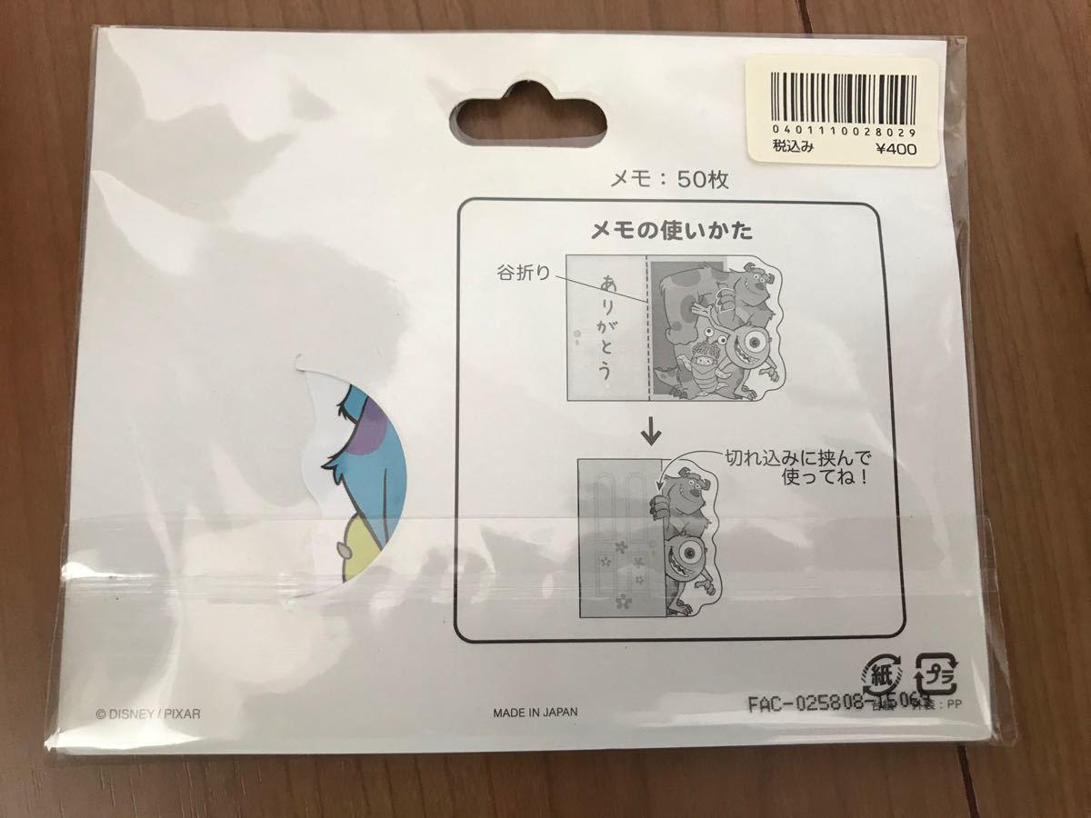 【新品】リトルグリーンメン L版写真アルバム2冊・モンスターズ メモの3点セット