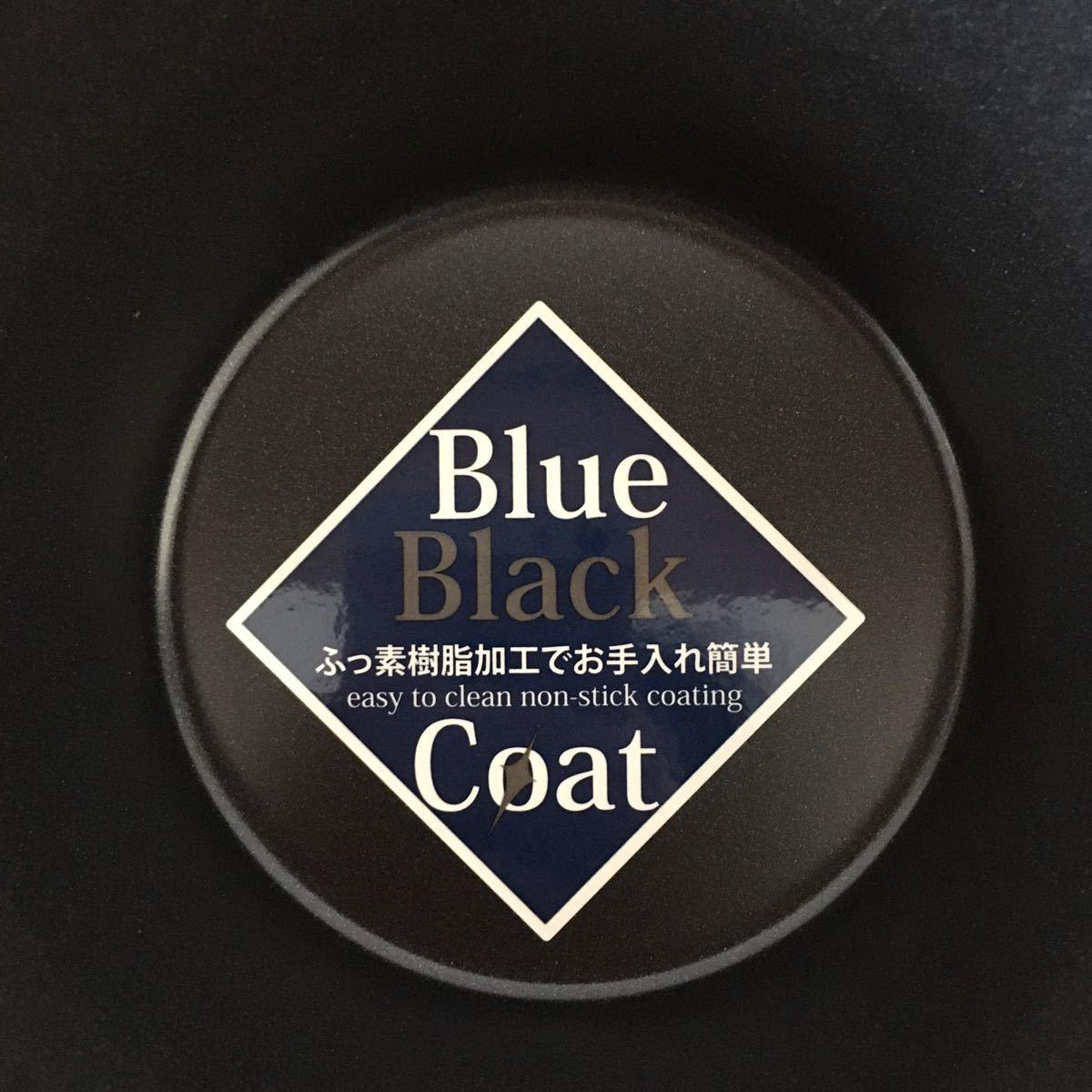 【値下げ不可】シェラカップ 黒 4個セット スタッキング ブルーブラックコート