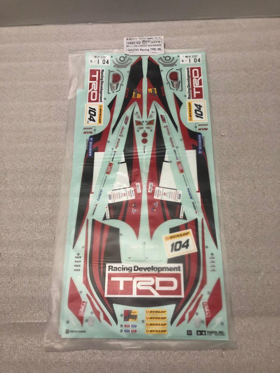 【値下げ】タミヤ 1/10RC トヨタgazoo racing TRD 86ステッカー