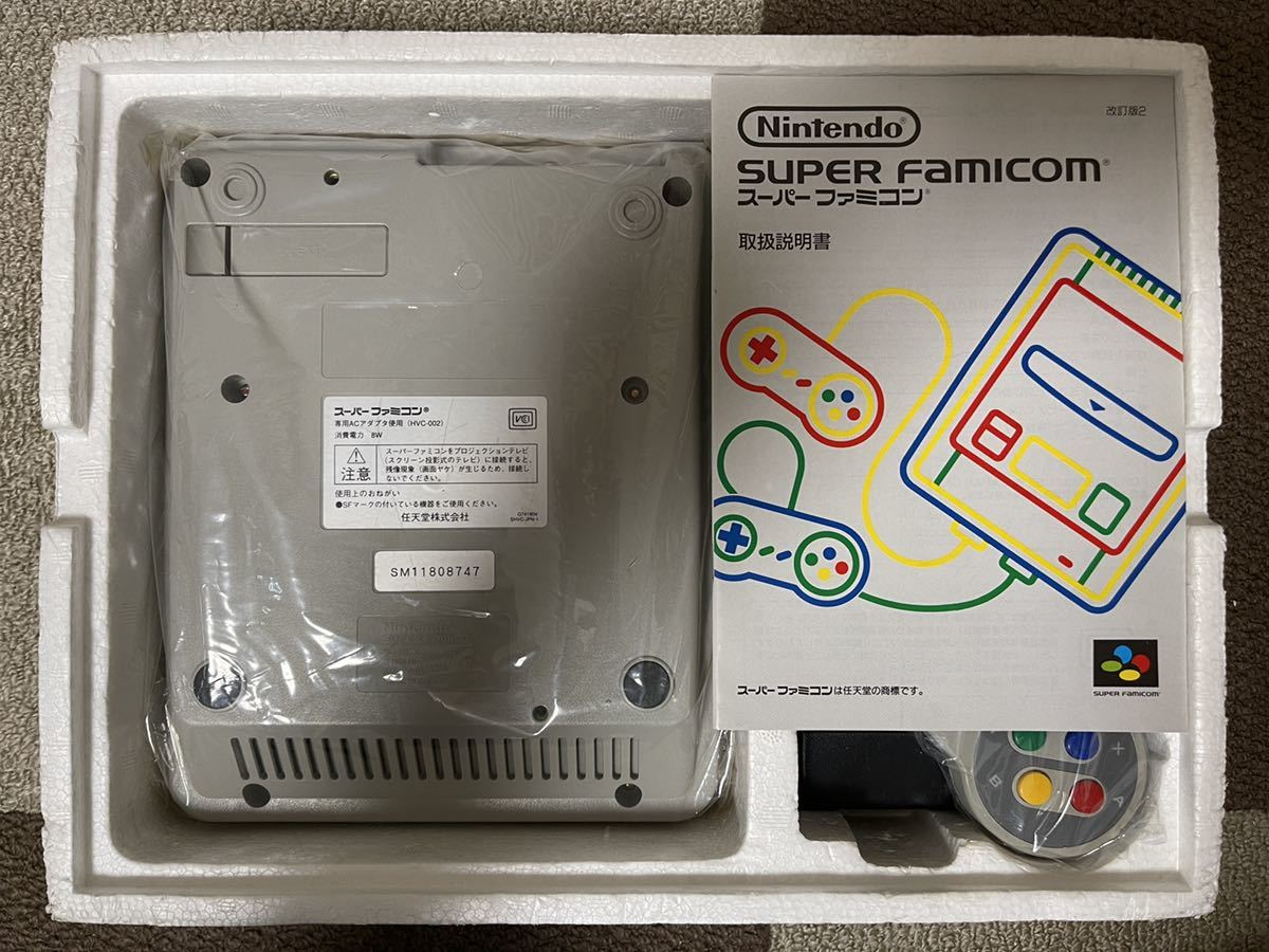任天堂 スーパーファミコン 本体 後期型