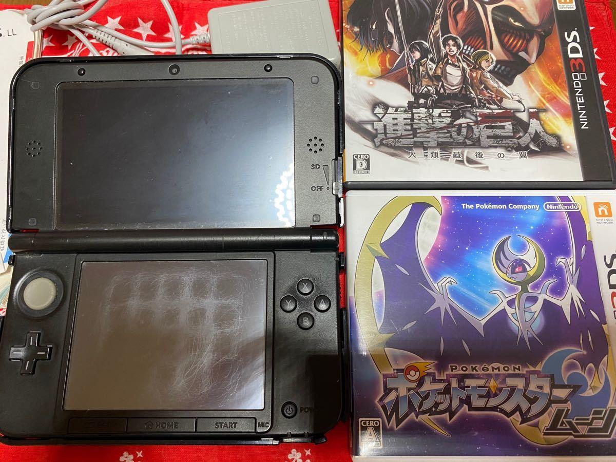 ニンテンドー 3DS LLとソフトセット ポケモン 進撃の巨人