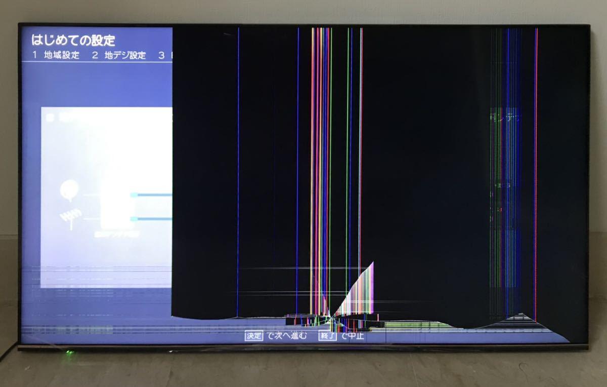 ハイセンス Hisense 65S6E 65インチ BS/CS 4Kチューナー内蔵 液晶 TV テレビ ジャンク_画像7