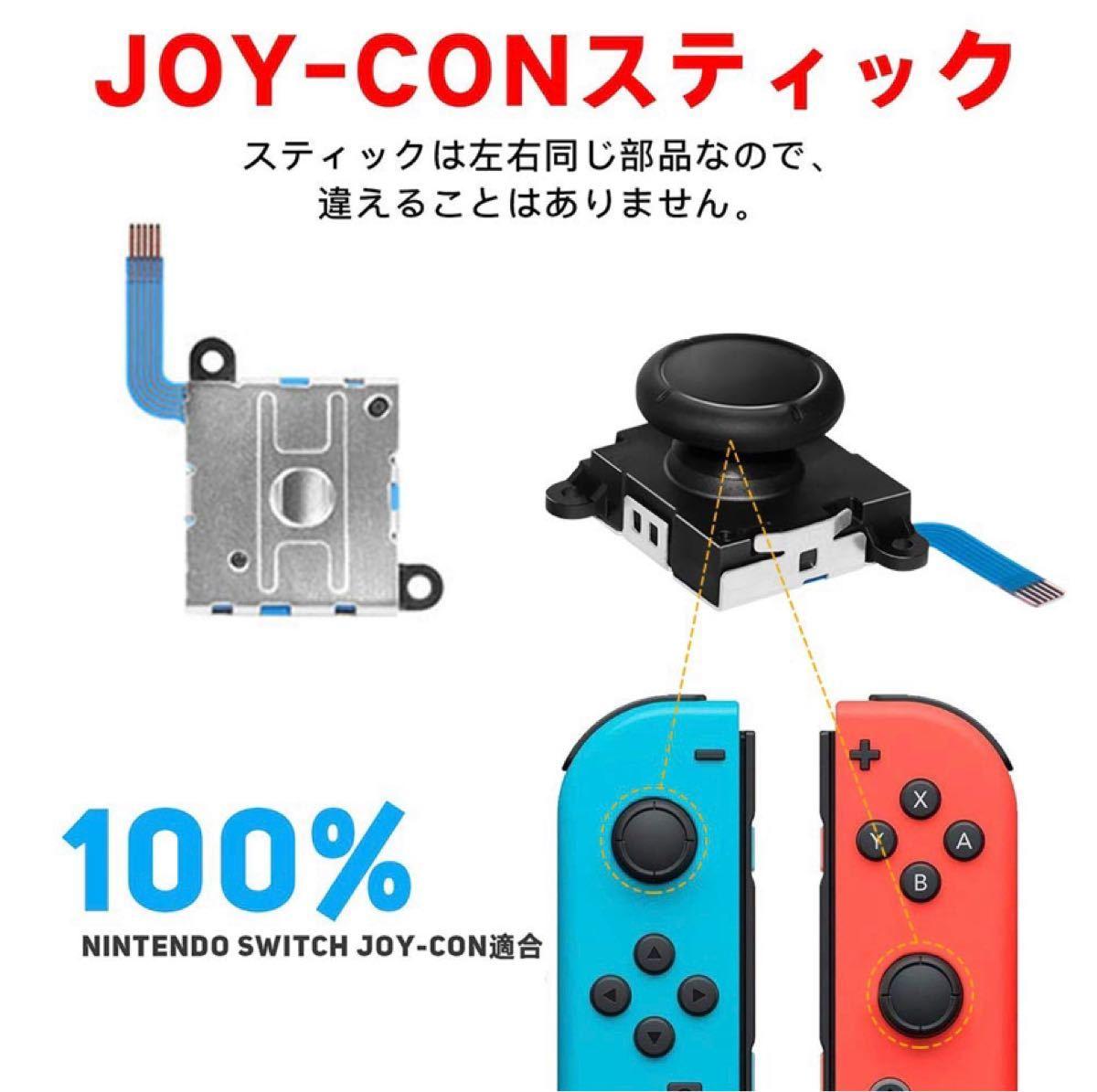 Nintendo Switch ネオンピンク ジョイコン ニンテンドースイッチ