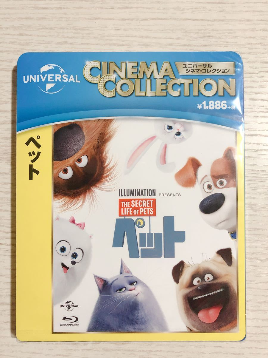 ペット 新品 未開封  Blu-ray