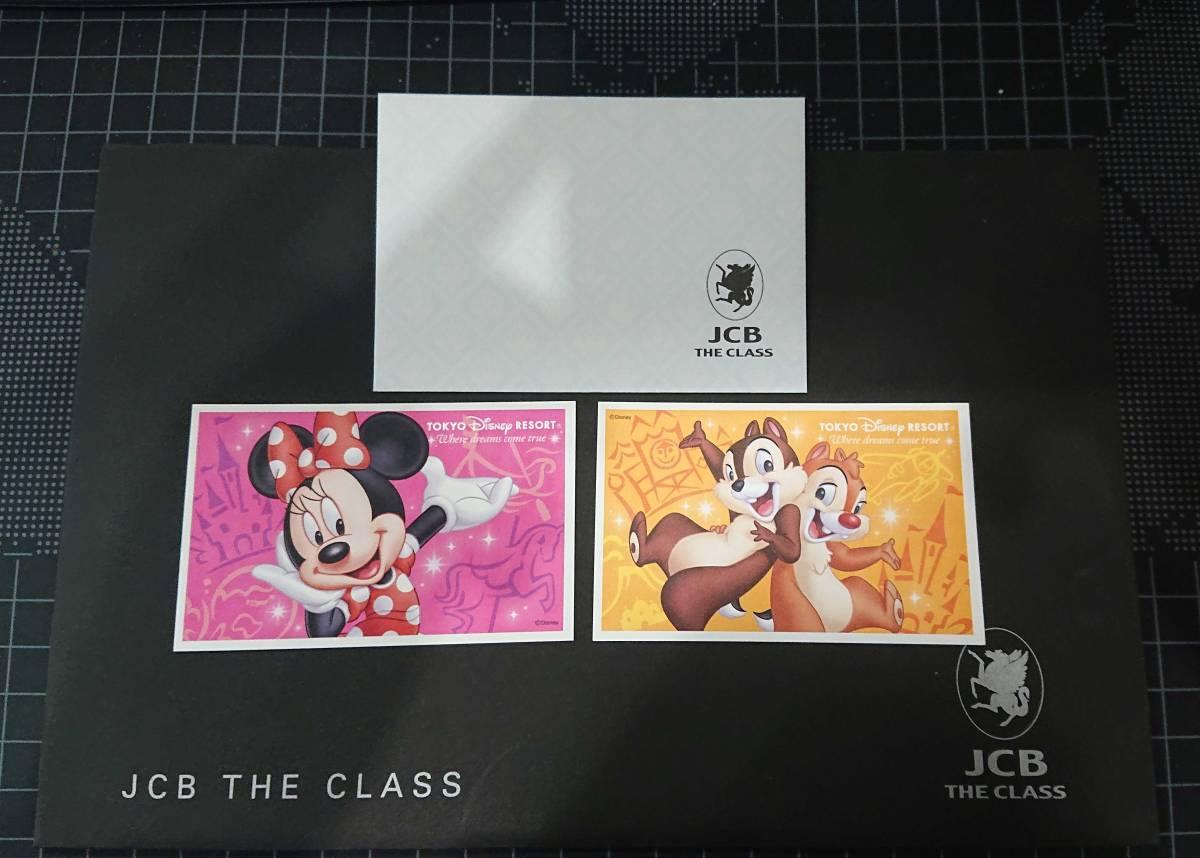 【お得】東京ディズニーリゾート(ディズニーランドorディズニーシー)・パスポートチケット「大人2枚」&一万円分GIFT CARD_画像3