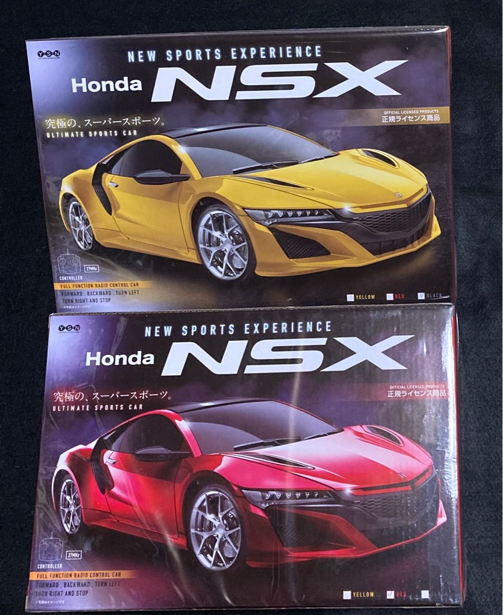 HONDA  ホンダ NSX  ラジコンカー フルファンクション レッド ブラック セット