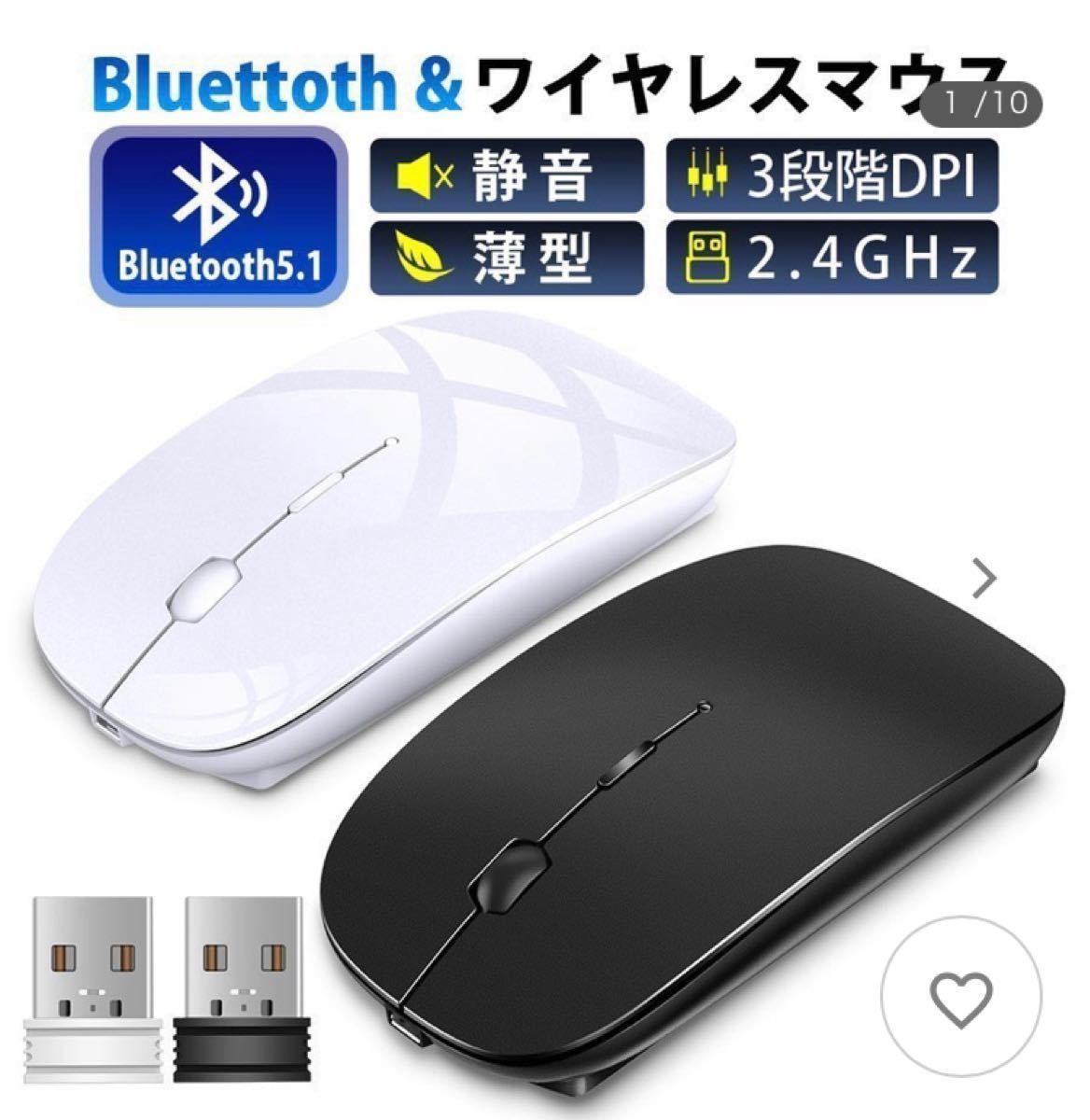 Blue tooth ワイヤレスマウス