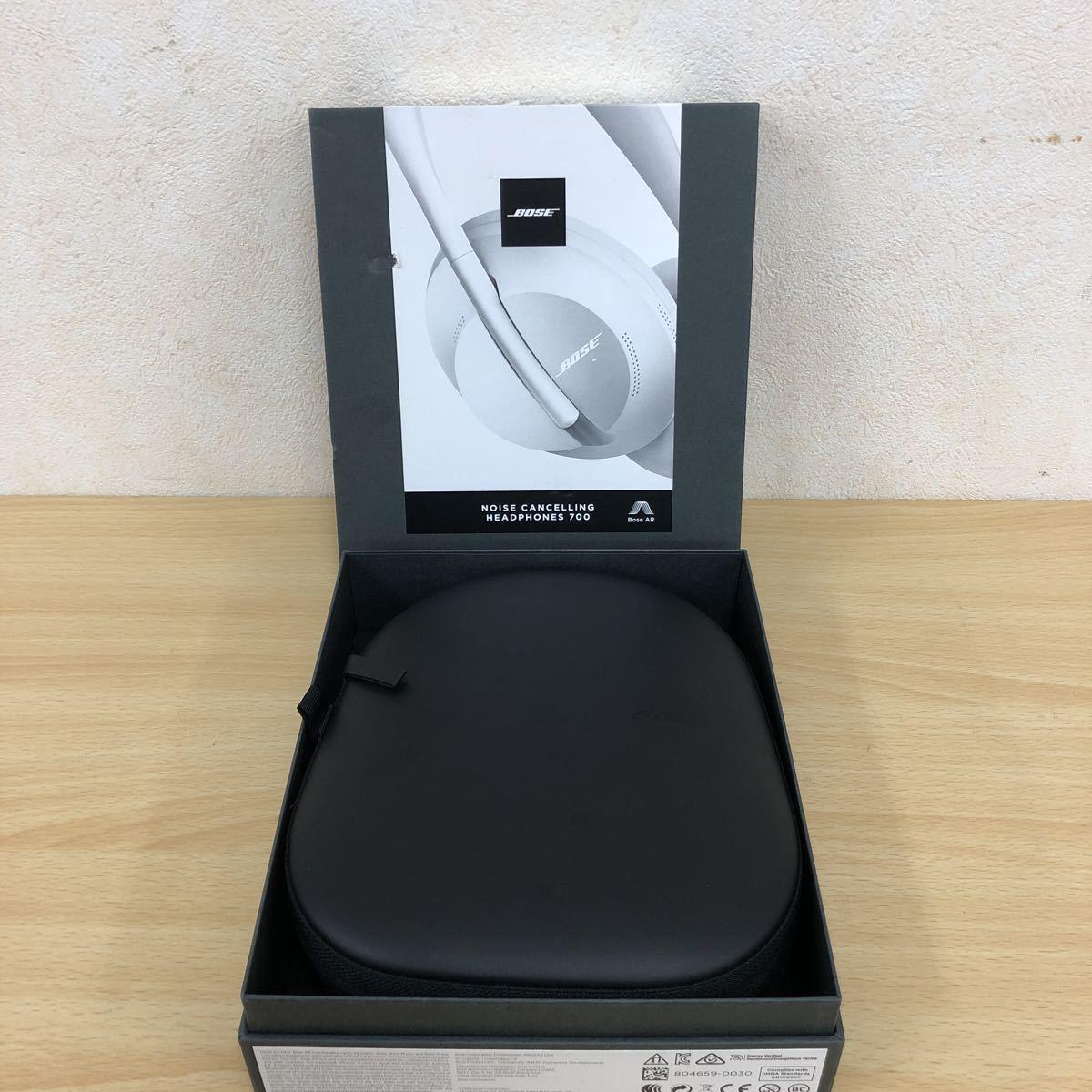 1円~ 新古品 BOSE NOISE CANCELLING HEDPHONES 700 HDPHS 700 シルバー ノイズ キャンセリング ヘッドホン ポーズ