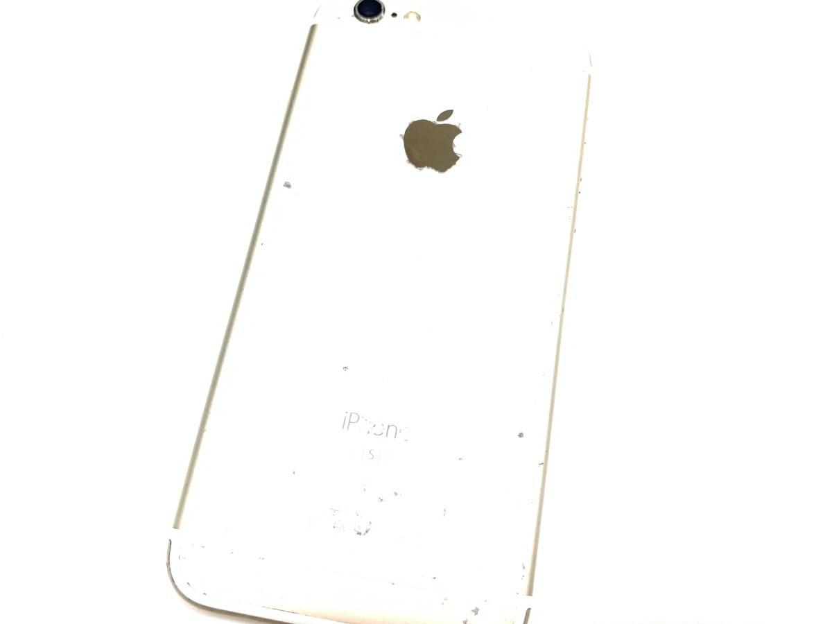 020142◆◇1スタ au SIMロック解除済み ○判定 Apple iPhone6S 64GB MKQQ2J/A ゴールド ジャンク品◇◆_画像6
