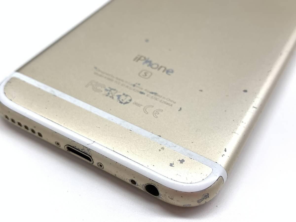 020142◆◇1スタ au SIMロック解除済み ○判定 Apple iPhone6S 64GB MKQQ2J/A ゴールド ジャンク品◇◆_画像7