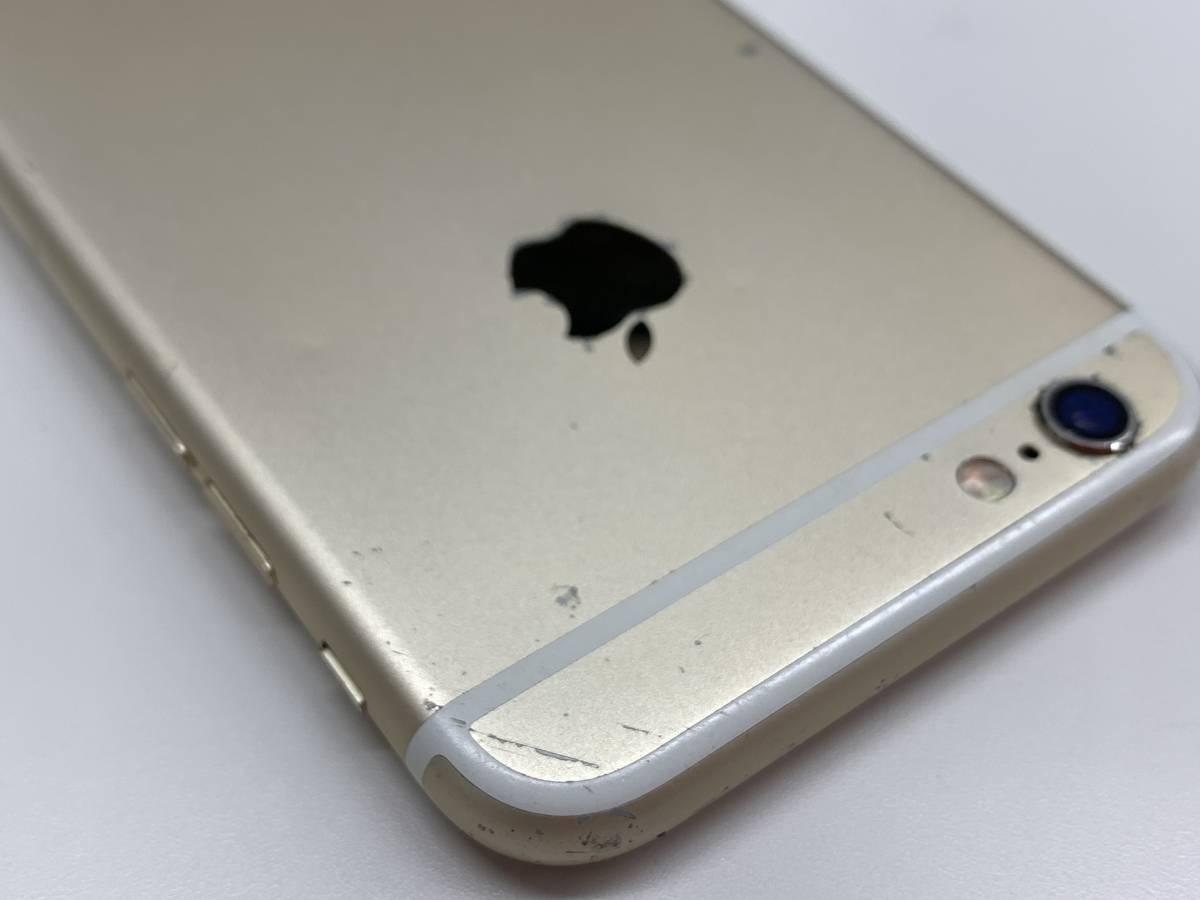 020142◆◇1スタ au SIMロック解除済み ○判定 Apple iPhone6S 64GB MKQQ2J/A ゴールド ジャンク品◇◆_画像8